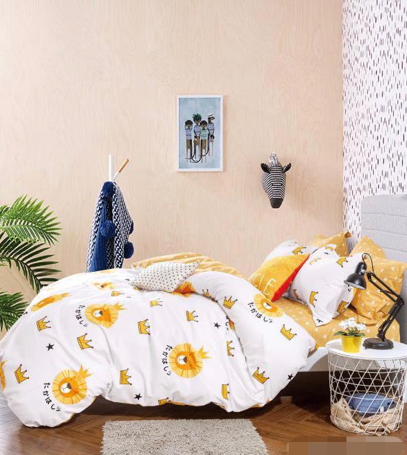 lenjerie de pat cu leu