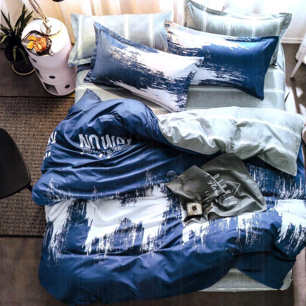 lenjerie de pat finet satinat albastra