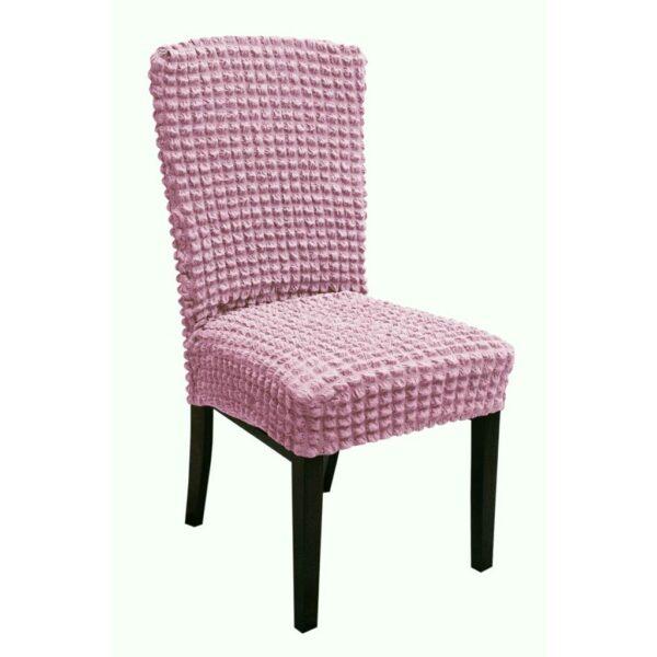 set 6 huse de scaun creponate - roz
